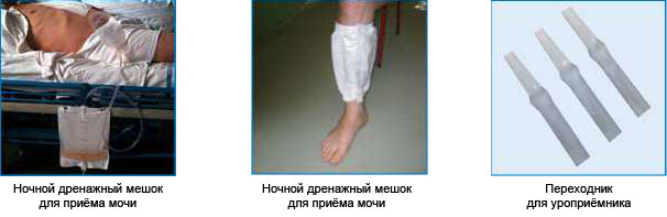 article6_p11_6.jpg